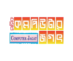 Computer-Jagat-Logo-245x205-removebg-preview